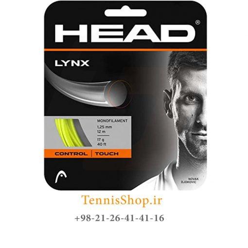 زه تک تنیس هد سری Lynx مدل 1.25 رنگ زرد