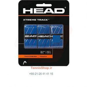 3 عددی Head سری Xtreme Track رنگ آبی 300x300 - اورگریپ 3 عددی Head سری Xtreme Track رنگ آبی