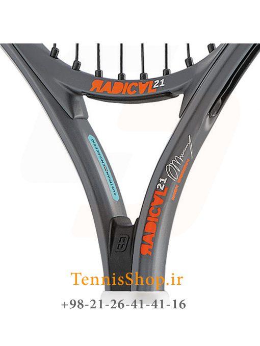 تنیس بچه گانه Head Radical 21 2 510x678 - راکت تنیس بچه گانه هد سری Radical مدل 21
