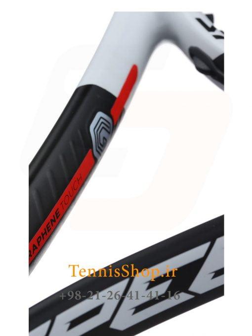 تنیس هد سری Speed مدل Pro تکنولوژی گرافن تاچ 4 510x678 - راکت تنیس هد سری Speed مدل Pro تکنولوژی گرافن تاچ
