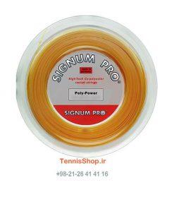 راکت تنیس Signum Pro Poly Power Reel min 1 247x296 - زه رول تنیس سیگنوم پرو سری Poly Power Reel مدل 1.35 رنگ عسلی