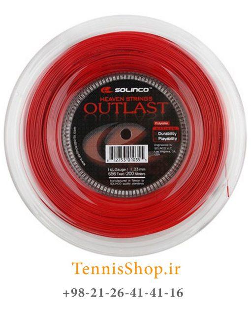 زه رول تنیس سولینکو سری OUTLAST مدل 1.25 رنگ قرمز