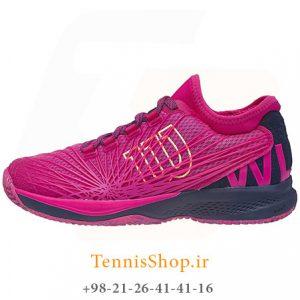 تنیس زنانه Wilson مدل Kaos 2.0 رنگ مشکی بنفش 1 300x300 - کفش تنیس زنانه Wilson مدل Kaos 2.0 رنگ مشکی بنفش