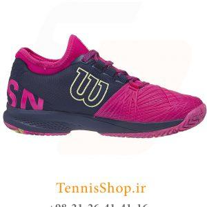 تنیس زنانه Wilson مدل Kaos 2.0 رنگ مشکی بنفش 3 300x300 - کفش تنیس زنانه Wilson مدل Kaos 2.0 رنگ مشکی بنفش
