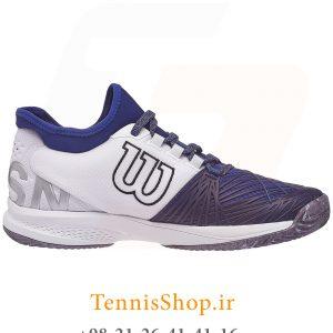 تنیس مردانه برند Wilson مدل KAOS 2.0 رنگ آبی سفید 4 300x300 - کفش تنیس مردانه برند Wilson مدل KAOS 2.0 رنگ آبی سفید