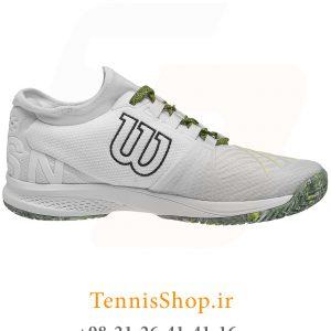 تنیس مردانه Wilson مدل Kaos 2.0 رنگ سفید زرد 2 300x300 - کفش تنیس مردانه Wilson مدل Kaos 2.0 رنگ سفید زرد