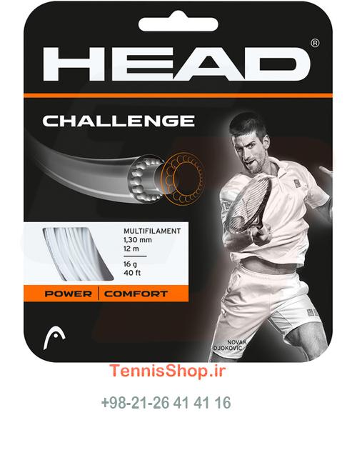 زه راکت تنیس Head Challenge Set