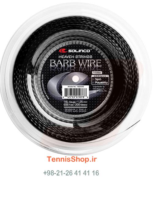 00 16 زه راکت تنیسBarb Wireمحصول شرکت سولینک (Solinco) می باشد. این زه...برای خواندن ادامه مطلب کلیک کنید.