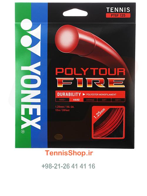 زه راکت تنیس Yonex Poly Tour Fire 1.25 16L Red Set