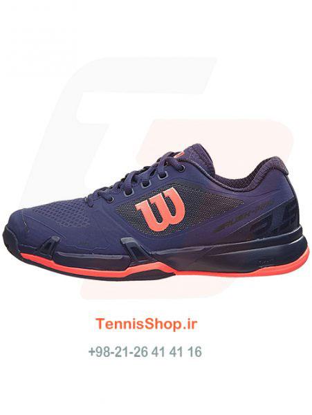 کفش تنیس Wilson Rush Pro 2.5 Blue Navy Women