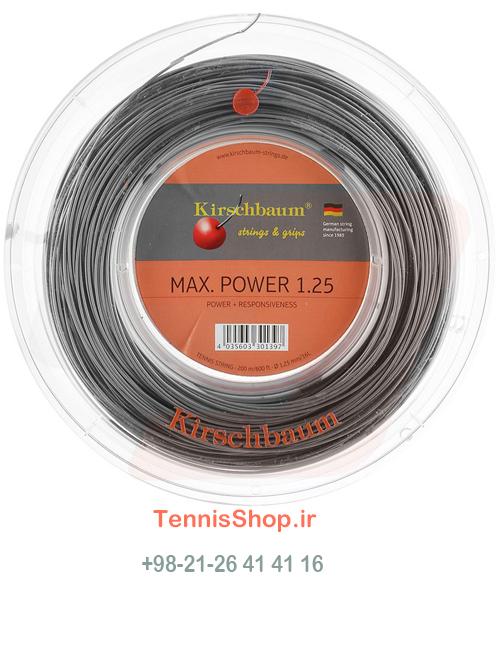 زه راکت تنیس Kirschbaum Max Power (1.25) Reel