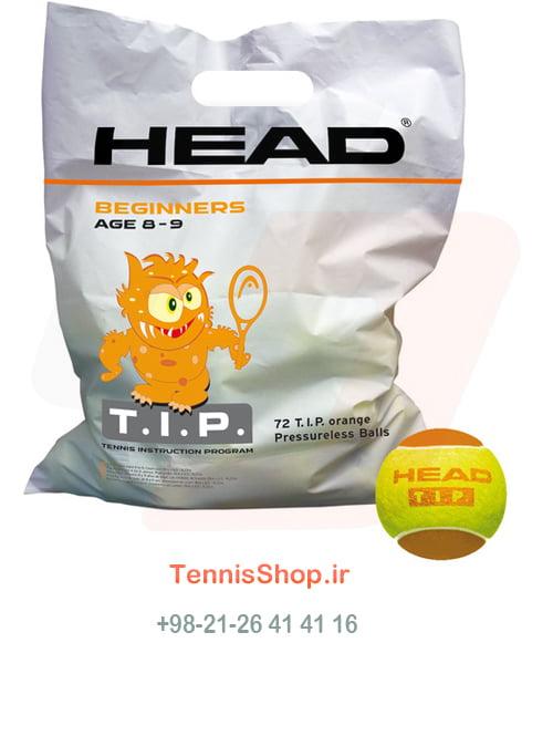 پک 72 تایی توپ تنیس نارنجی برند Head مدل TIP Polybag