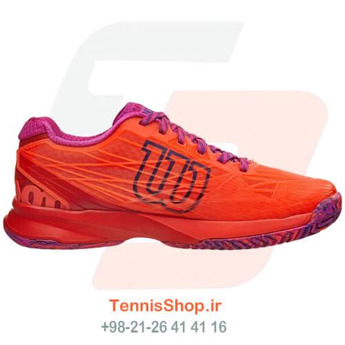 کفش تنیس Wilson Kaos Coral Red Violet Women