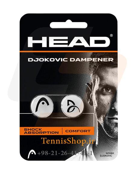 ضربه گیر راکت تنیس برند HEAD مدل Djokovic