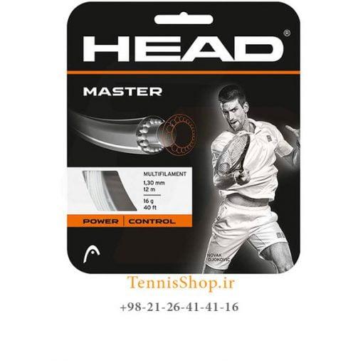 زه تک تنیس هد سری Master مدل 1.30 رنگ نقره ای