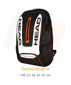 Head Tour Team Backpack BKWH X 247x296 - کوله پشتی تنیس Head Tour Team Backpack