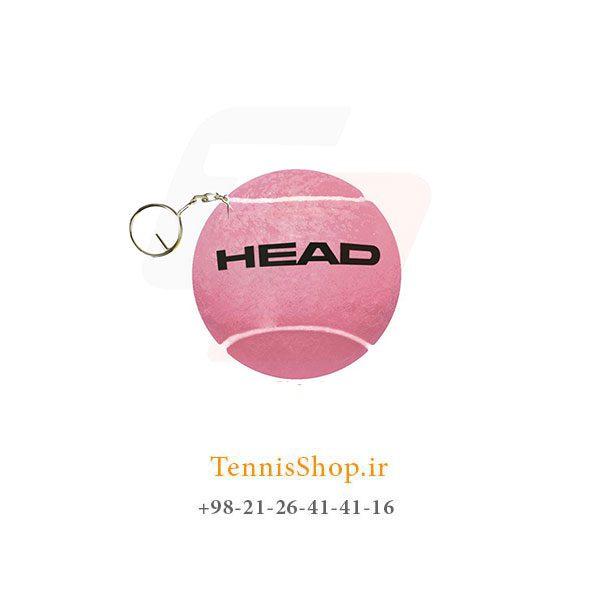جاسوئیچی توپ تنیس صورتی برند HEAD مدل Keychain
