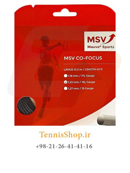 زه راکت تنیس Msv Co-Focus