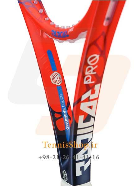راکت تنیس برند Head مدل Touch Radical PRO