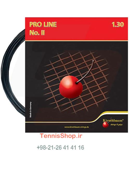 زه راکت تنیس Kirschbaum Pro Line II (1.30) Seet