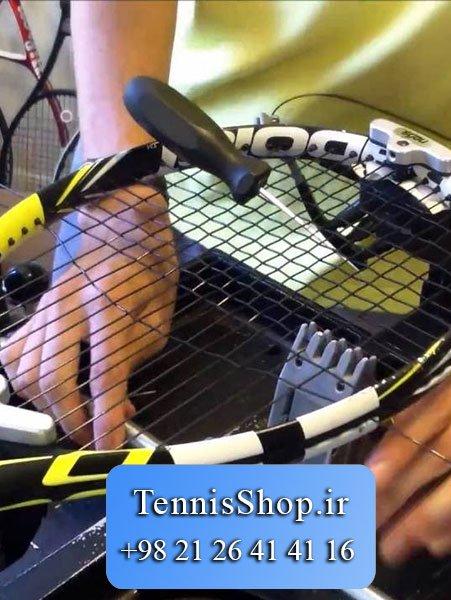اجرت زه کشی راکت تنیس  
