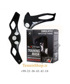 Traning Mask 247x296 - ماسک تمرین هوازی Elevation