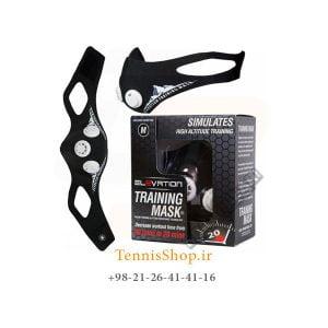 Traning Mask 300x300 - ماسک تمرین هوازی Elevation
