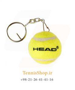 جاسوئیچی توپ تنیس زرد برند HEAD مدل Keychain