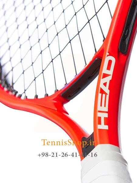 راکت تنیس بچه گانه برند Head مدل Radical 21 New-5