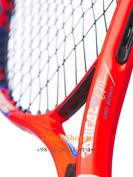 راکت تنیس بچه گانه برند Head مدل Radical 21 New-6