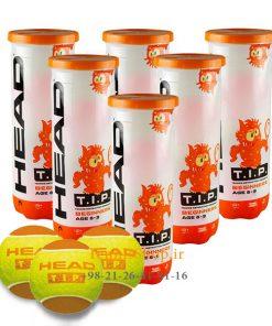6 قوطی سه تایی توپ تنیس نارنجی برند HEAD مدل TIP 247x296 - 6 قوطی سه تایی توپ تنیس نارنجی برند HEAD مدل TIP