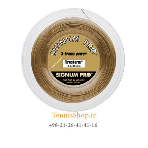 زه رول تنیس سیگنوم پرو سری FIRESTORM مدل 1.30 رنگ قهوه ای