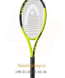 تنیس مدل Mx Attitude Tour برند Head رنگ زرد 1 247x296 - راکت تنیس هد سری Mx Attitude مدل Tour رنگ زرد