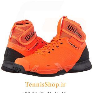 تنیس مردانه Wilson سری مدل AMPLIFEEL رنگ نارنجی مشکی 6 300x300 - کفش تنیس مردانه Wilson مدل AMPLIFEEL رنگ نارنجی مشکی