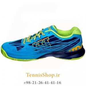 تنیس مردانه Wilson مدل Kaos رنگ آبی فسفری 1 300x300 - کفش تنیس مردانه Wilson مدل Kaos رنگ آبی فسفری
