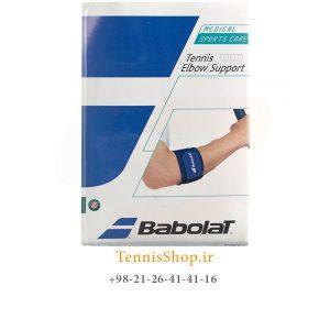 بند بابولات سری Support رنگ سرمه ای X 300x300 - البو بند بابولات سری Support رنگ سرمه ای