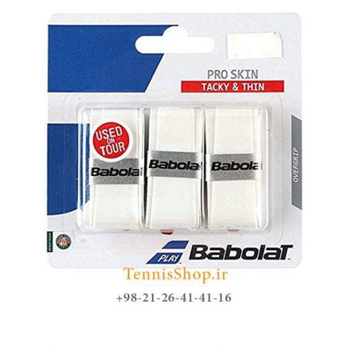 اورگریپ راکت تنیس بابولات سری Pro Skin OverGrip مدل 3 عددی سفید