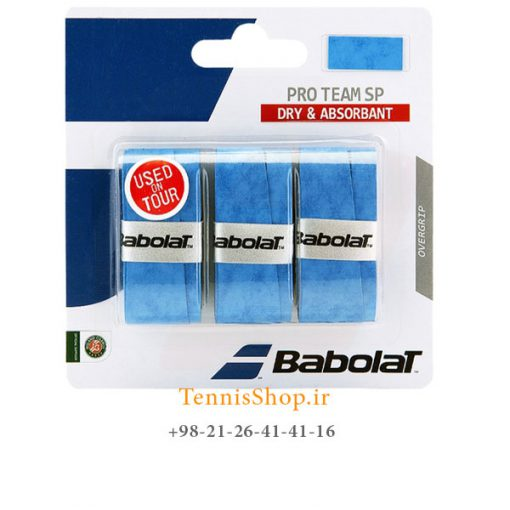 اورگریپ راکت تنیس بابولات سری Pro Team SP مدل 3 عددی آبی
