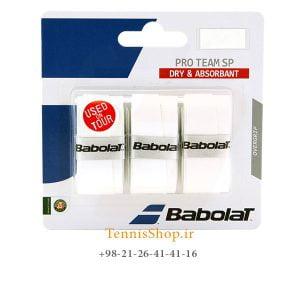 راکت تنیس بابولات سری Pro Team SP مدل 3 عددی سفید 300x300 - اورگریپ راکت تنیس بابولات سری Pro Team SP مدل 3 عددی سفید