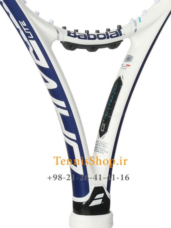 تنیس بابولات سری Pure Drive مدل Lite Wimbledon 6 600x798 - راکت تنیس بابولات سری Pure Drive مدل Lite Wimbledon