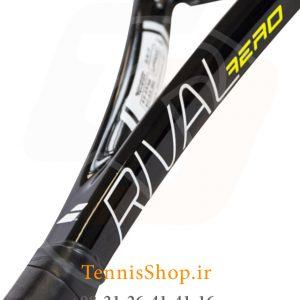 تنیس بابولات سری Rival مدل Aero 4 300x300 - راکت تنیس بابولات سری Rival مدل Aero