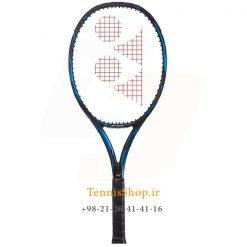 راکت تنیس یونکس سری Ezone مدل DR 100 رنگ آبی