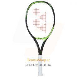 راکت تنیس یونکس سری Ezone مدل Lite رنگ سبز