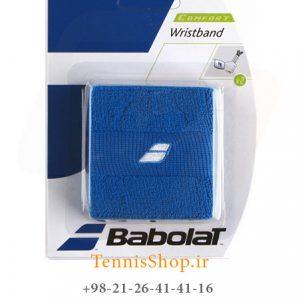 بند تنیس بابولات سری Comfort مدل 2 عددی رنگ آبی 1 300x300 - مچ بند تنیس بابولات سری Comfort مدل 2 عددی رنگ آبی