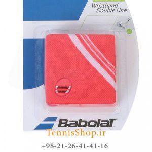 بند تنیس بابولات سری Double Line مدل 2 عددی رنگ صورتی 300x300 - مچ بند تنیس بابولات سری Double Line مدل 2 عددی رنگ صورتی