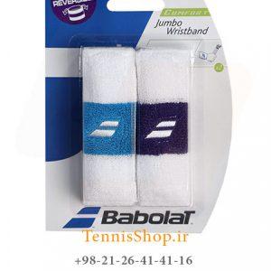 بند تنیس بابولات سری Jumbo مدل 2 عددی رنگ آبی بنفش 1 300x300 - مچ بند تنیس بابولات سری Jumbo مدل 2 عددی رنگ آبی بنفش