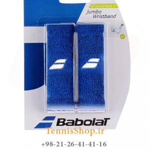 بند تنیس بابولات سری Jumbo مدل 2 عددی رنگ آبی 1 300x300 - مچ بند تنیس بابولات سری Jumbo مدل 2 عددی رنگ آبی