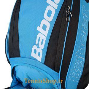 پشتی تنیس بابولات سری Pure Drive رنگ آبی مشکی 6 300x300 - کوله پشتی تنیس بابولات سری Pure Drive رنگ آبی مشکی