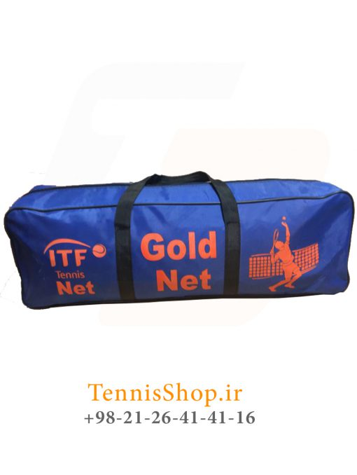 تور زمین تنیس GOLD NET
