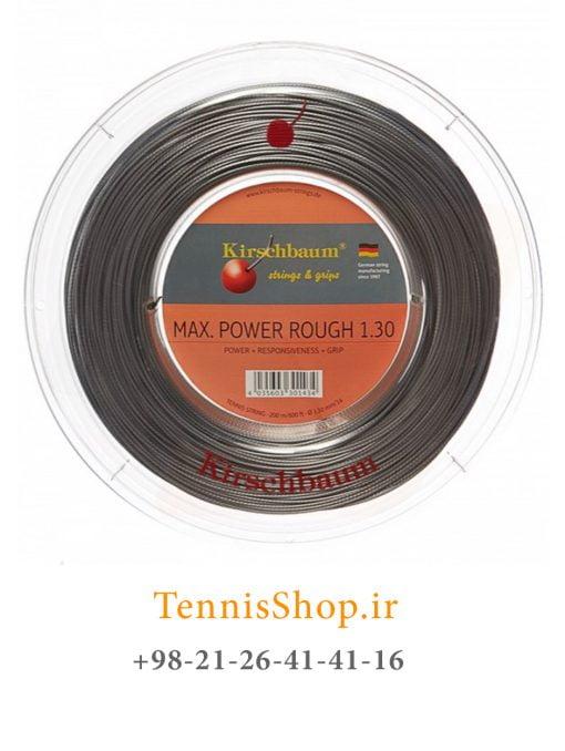 زه رول تنیس کریشبام سری Max Power Rough مدل 1.30 رنگ خاکستری